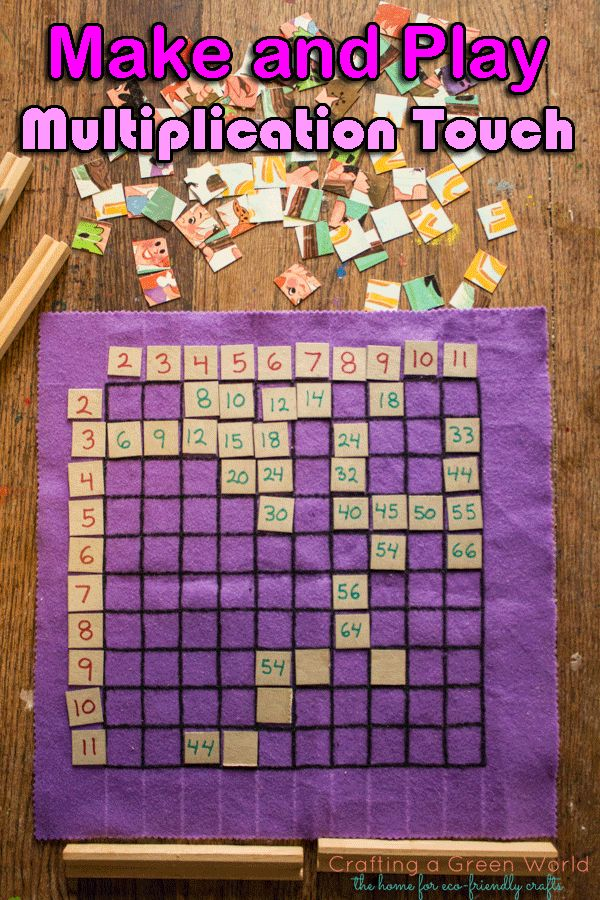 Cool Math Games: Multiplication Touch! Make it from recycled materials, and play it with the kids--it teaches the multiplication facts, but involves luck and strategy, so it's a lot of fun, too.