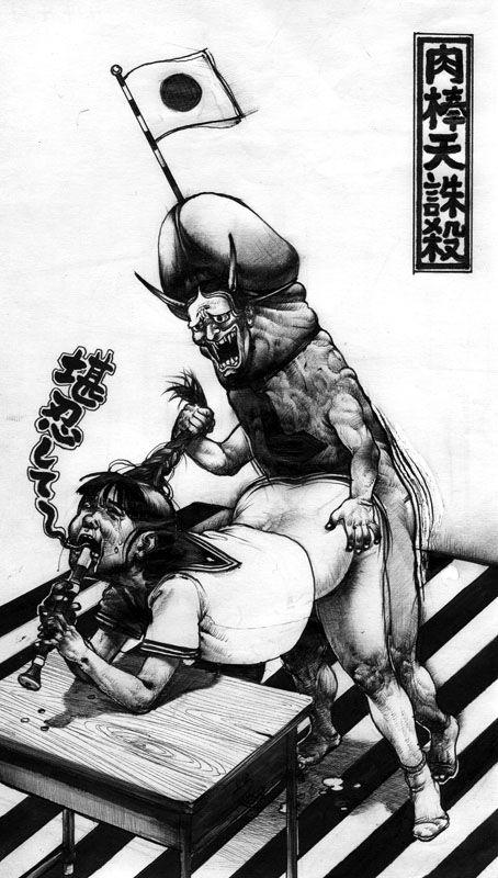 Shohei Hakuchi