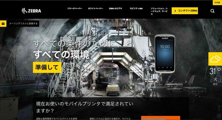 Web maintenance for Zebra field prepared (multi-lingual) http://www.fieldprepared.com/jp/?