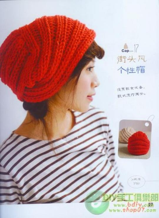 Mejores 17 imágenes de gorros crochet en Pinterest | Gorros crochet ...