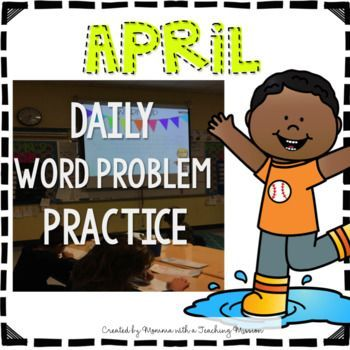 April Word Problem Warm Ups & Supplemental PrintablesEveryday, my students start the day with a word problem warm-up. I project this PDF on the whiteboard, and they get out their own small whiteboards to solve the problem.  I've also turned each page of the PDF word problems into worksheets, so if you don't have access to whiteboards, your students can solve these problems on the worksheets, or you can send them home for homework!TrY iT bEfOrE yOu BuY iT!FREEBIE Word Problem Warm-ups