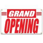 5 ft. x 3 ft. Red on White Vinyl Grand Opening Banner, White With Red Printing