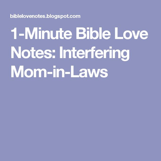 1-Minute Bible Love Notes: Interfering Mom-in-Laws