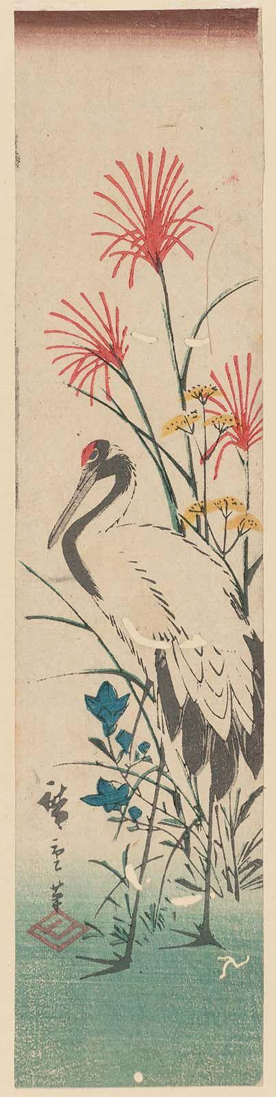 Crane and Autumn Flowers  Artist Utagawa Hiroshige I, Japanese, 1797–1858