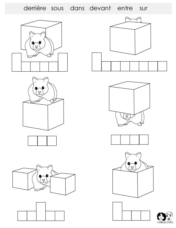 position words french printout french worksheets for children fran ais activit s. Black Bedroom Furniture Sets. Home Design Ideas