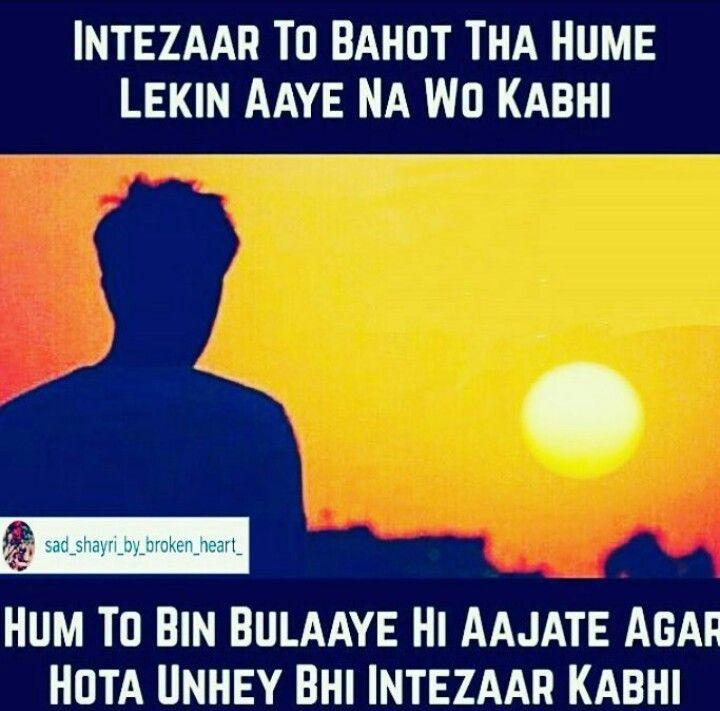Hum to bin bulay hi aa jate hota agr intezaar unhein kabhi..