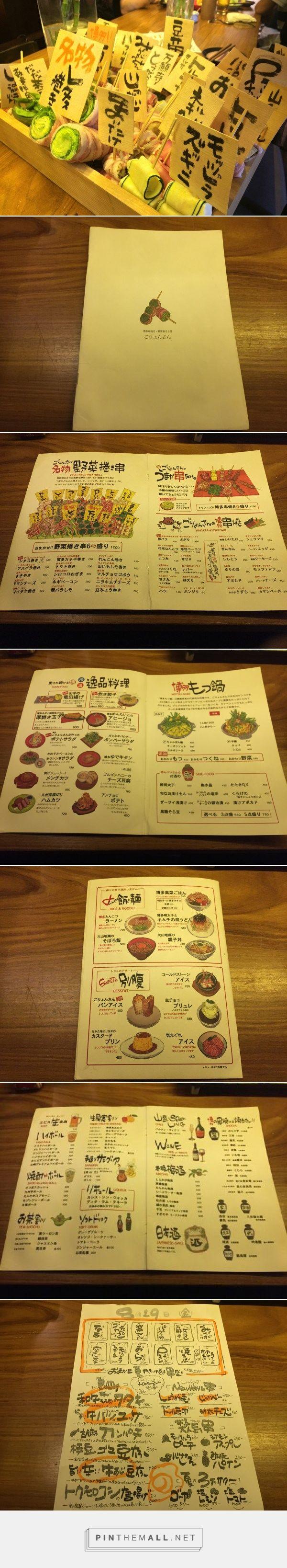 名物料理を鮮度抜群なサプライズで演出!博多串焼きの店、ごりょんさん。 | メニューデザイン研究所メディアサイト - created via…