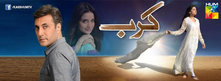 Watch Pakistani Dramas,Talk shows and Political News.