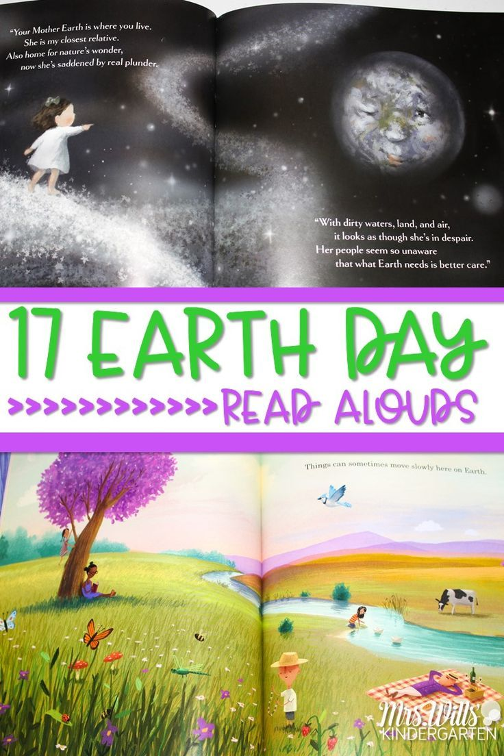 17 Children S Books To Celebrate Earth Day On April 22nd Earth Day Activities Earth Day Read Aloud Earth day read alouds