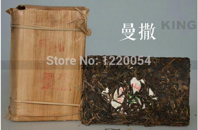 Pu'er сырье / зеленый чай 2005 шесть известный-100 чай - горный человек Sa чжуань кирпич шэн ча 250 г * 4 шт. = 1000 г