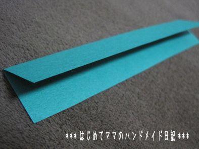 ミニ門松09