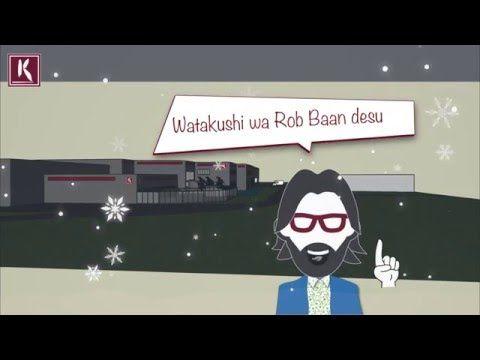 """Rob Baan: """"Merry Kurisumasu ni sen ju roku nen no minasan no kenko o oinori itashimasu"""" - YouTube"""