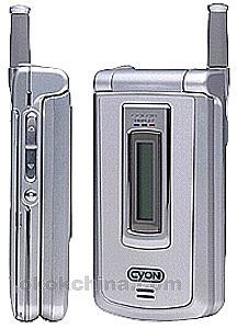 LG SD-2002 CDMA Mobile Phone227.jpg (216×300)