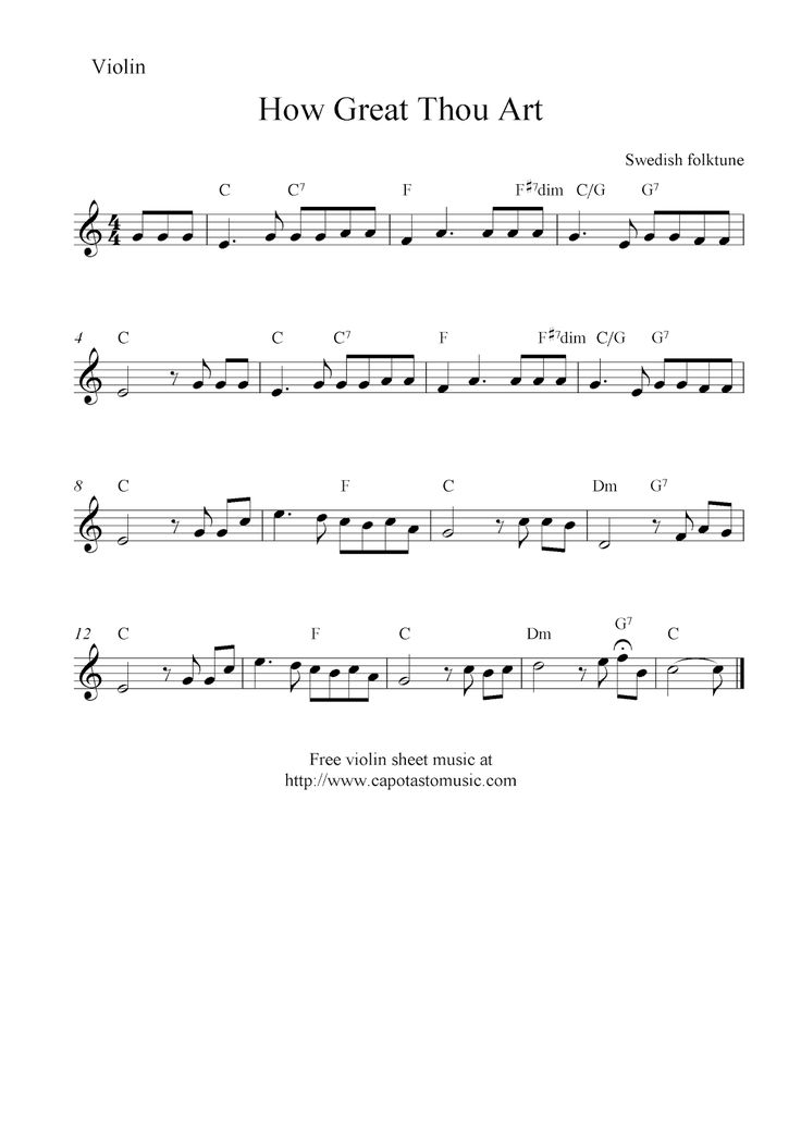 sheet music violin | How Great Thou Art, free violin sheet music notes