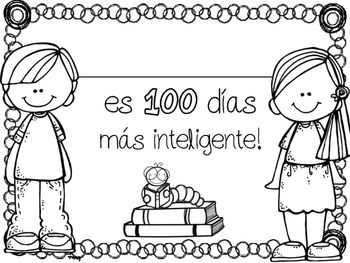 100th Day of School Badges & Certificate... by Kinder Actividades | Teachers Pay Teachers