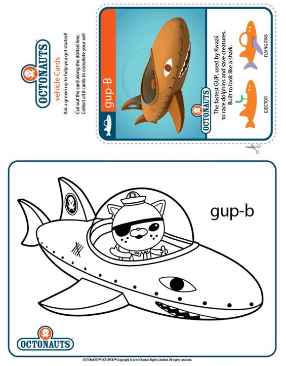 Octonauts Colour Gup-B | Treehouse #cartoon #coloring #pages ...