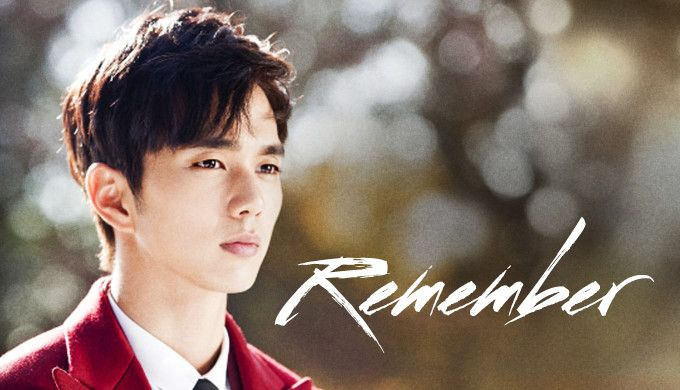 Remember (SBS)It's easy to see why Yoo Seung Ho has had such a long and successful career from such a young age!  Watch his new drama Remember with Park Min Young now