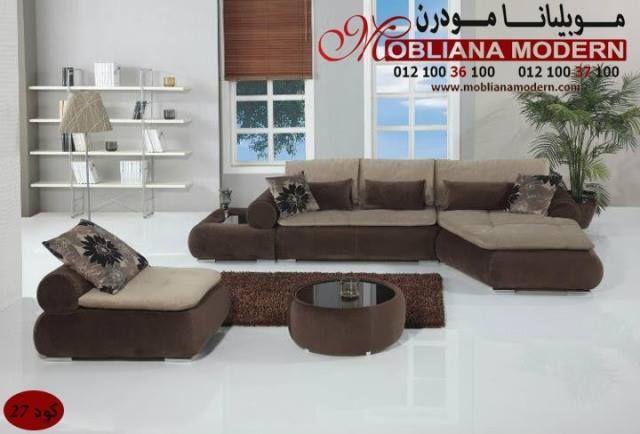 Corner Siphon 2022 Recent Furniture2021 Furniture Home Decor Room