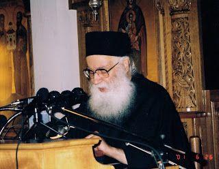 Πνευματικοί Λόγοι: π. Αθανάσιος Μυτιληναίος – Το υπ' αριθμόν 1 αμάρτη...