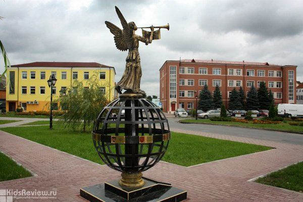 What to See in Kaliningrad with Kids: A Guide for Vacationing with Kids in Kaliningrad, Russia