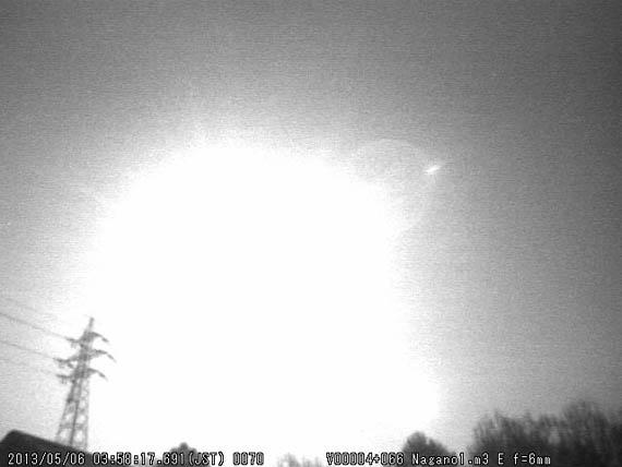 5/7/2013 The CELESTIAL Convergence: FIRE IN THE SKY: Major Solar System Disturbance - Massive Fireball Explodes Over Saitama Prefecture, Japan!