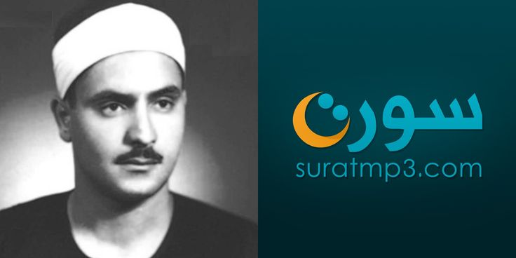 تحميل الشيخ نورين محمد صديق mp3