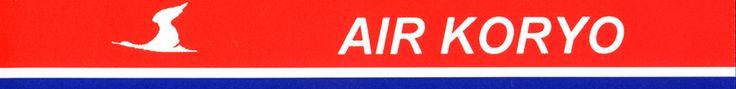 Air Koryo (North Korea) logo