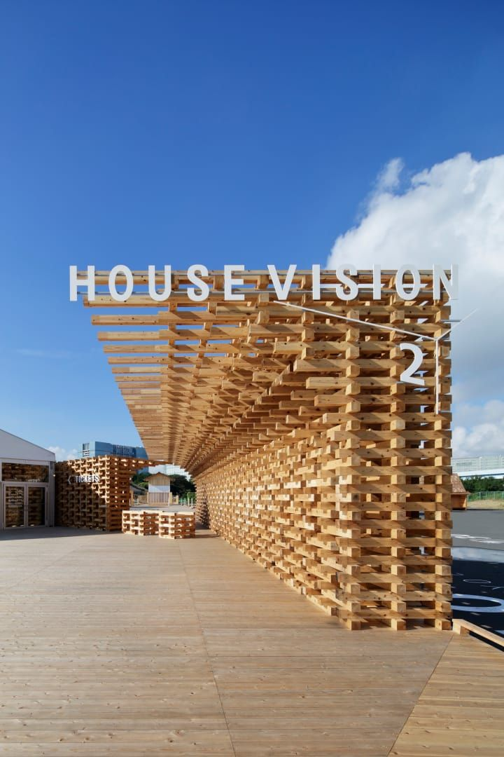 Entrance of House Vision 2016 Tokyo Exhibition