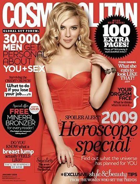 Cosmopolitan Magazine Subscription | MagazineLine