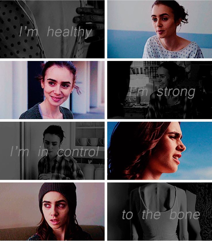 Lily Collins » To the bone (2017)