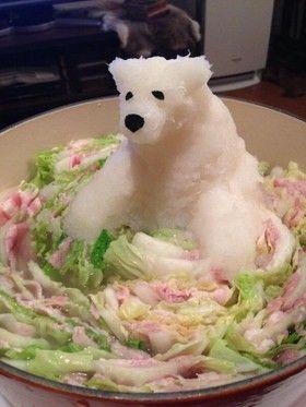 大根おろしアート♪白くま鍋