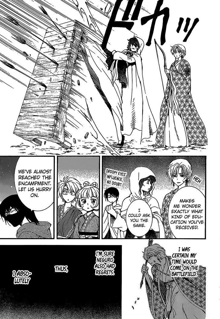 Akatsuki no Yona 144 - Read Akatsuki no Yona vol.24 ch.144 Online For Free - Stream 1 Edition 1 Page All - MangaPark
