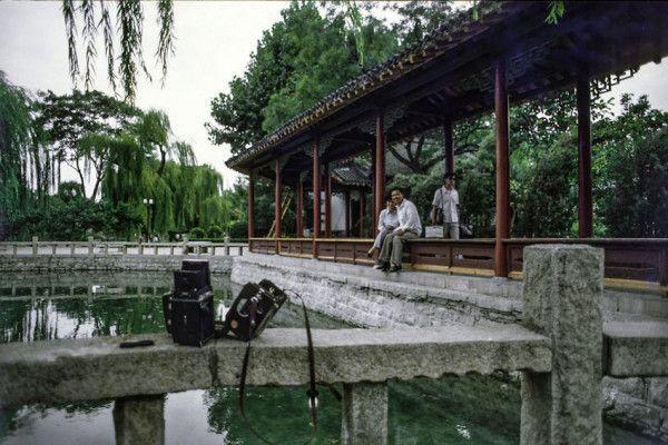 Baotu Spring, Jinan, 1984. (Photographer: Alex NG)