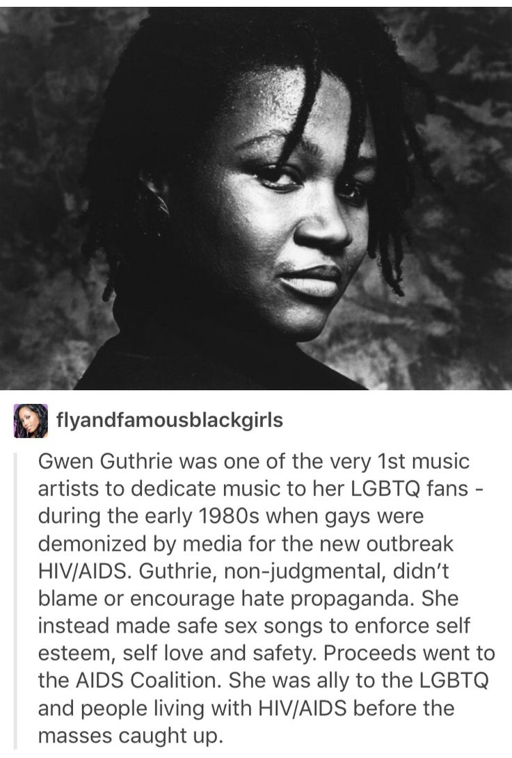 Gwen Guthrie, women in history, lgbtq, mogai