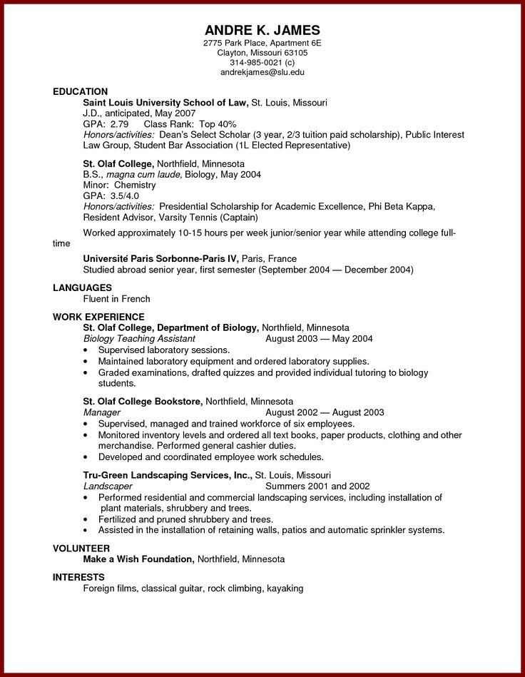 Writing a statement of work template How to Generate a Thesis - study abroad advisor sample resume