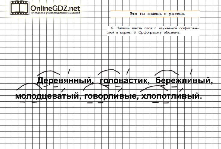 Портал солнышко гдз алгебра 11 класс бевз