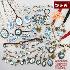 diy饰品配件 手工材料 手项链耳钉情侣钥匙扣时光宝石新手材料包