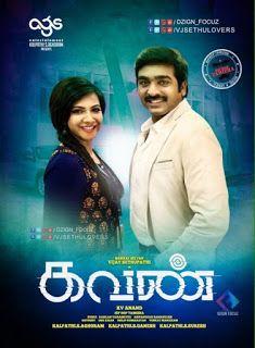 Kavan (2016) Tamil Full Movie Online