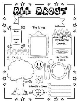 All About Me Poster All About Me Printable Coloring Page