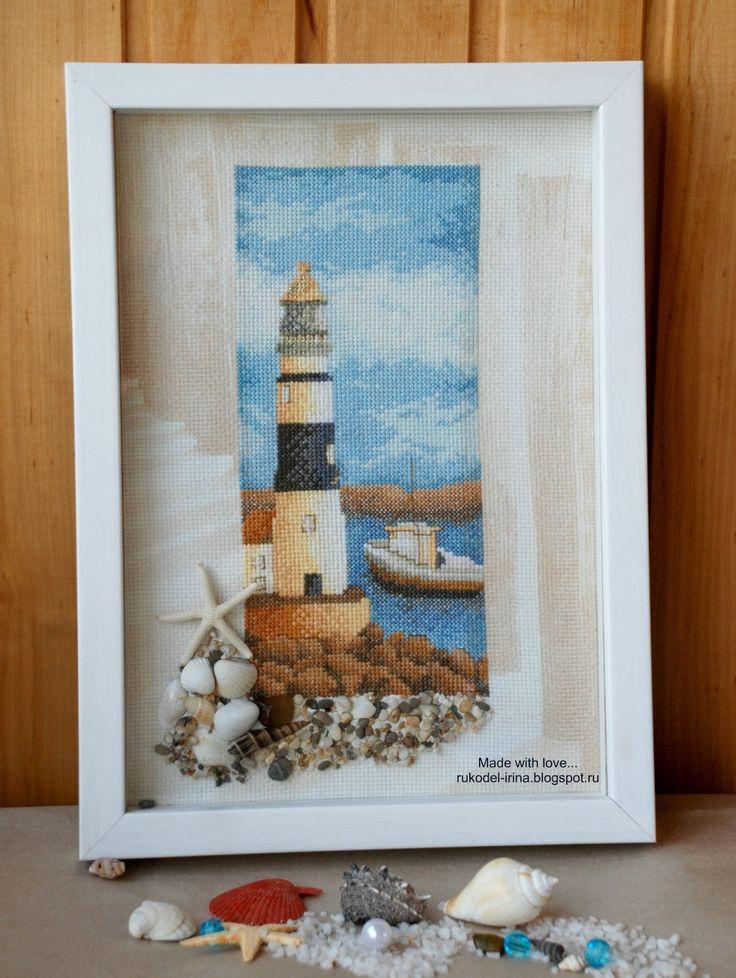 Made with love... : Морской декор и оформленный маяк