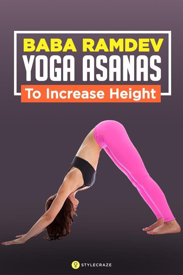 5 Effective Baba Ramdev Yoga Asanas To Increase Height