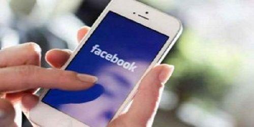 Facebook Kembangkan Fitur Pencari Kerja - Indopress, Teknologi – Berkeinginan Memberikan Fitur Terlengkap, Kini FB Kabarnya Akan Memberikan Fitur Untuk Marketplace. Selalu ingin lebih memuaskan para penggunanya, berbagai sosial media terus memperbaiki kekurangan yang selama ini …