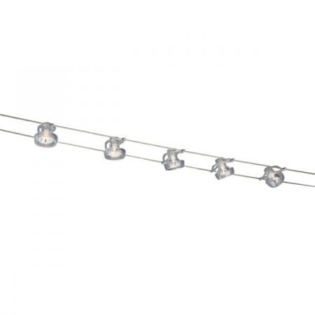 Suspended Cable Track Lighting | Suspended 5 Spotlight Wire Cable Kit..... light and building