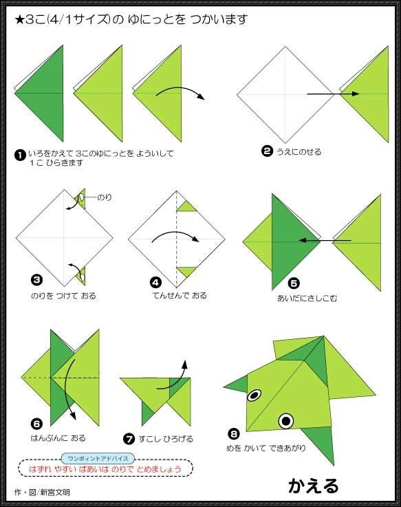 best 25 origami frog ideas on pinterest jumping frog