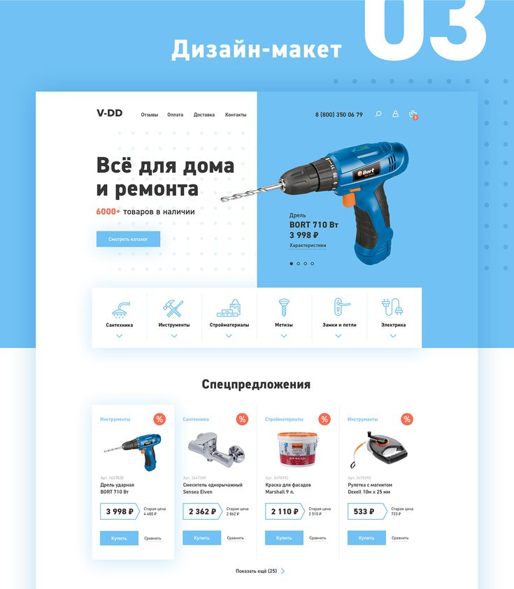 Hardware shop redesign blitz-concept, done during WDI intensive 21.