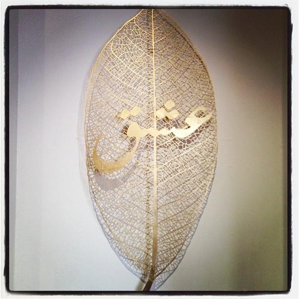 #orient499 #arabic #calligraphy #metal #leaf #Padgram