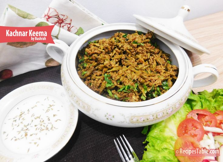 Recipe: Kachnar Keema (Kachnar with Minced Meat) One thing I Love about cooking is discovering new flavours that go together, especially when it's flavour that you wouldn't necessarily think to put together and Today's Kachnar Keema recipe is one of those creations !! #kachnar #keema #Recipestable ##recipe #tastyRecipesbyBushrah #pakistaniBlogger #PakistaniFood #desifood #MeraLahore #KachnarKeema #dish #dinner #mince #KachnarQeema