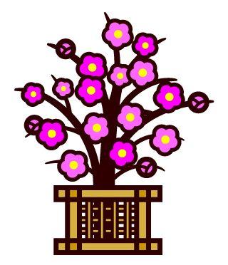 梅の木の置物のイラスト|かわいいフリー素材、無料イラスト|素材のプチッチ