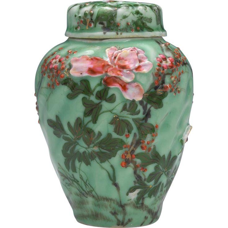 Aqua Green and Pink Japanese Porcelain Tea Jar Vase, Taisho Period