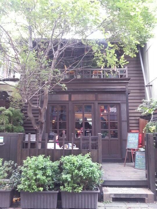 A little cofe shop